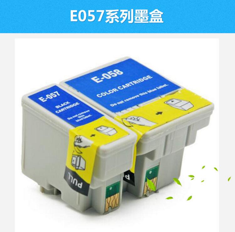 Hộp mực nước Xitong áp dụng máy in Epson -ME1 + M1 + ME1 ME100 để đổ đầy hộp mực T057