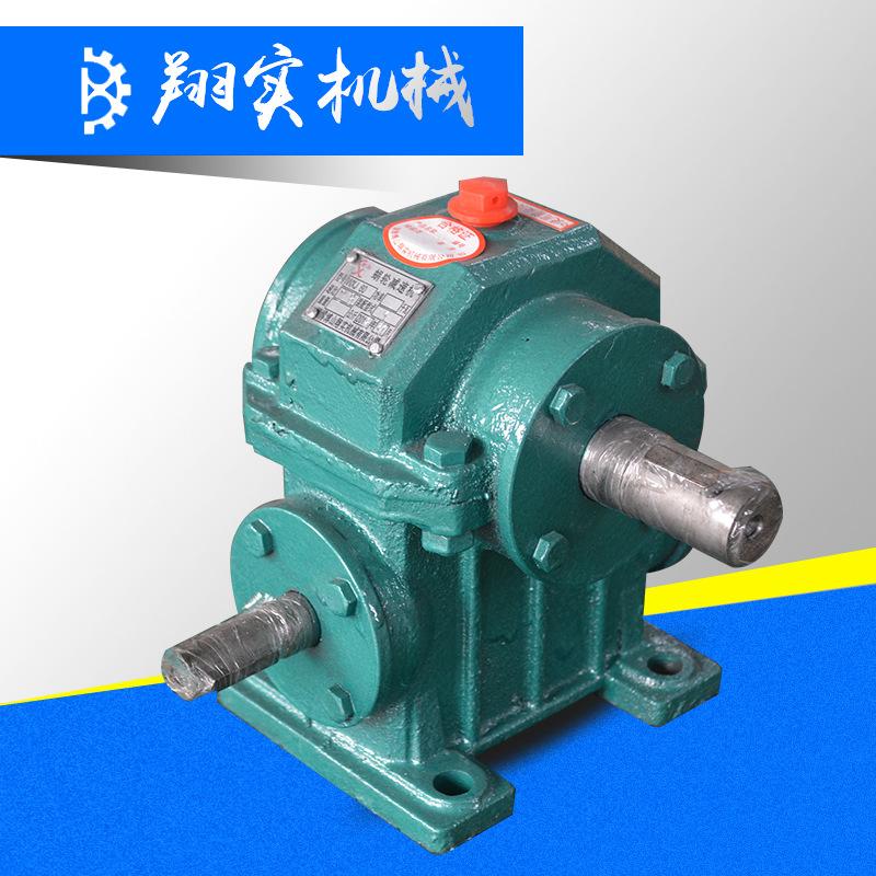 XIANGSHI Máy giảm tốc Các nhà sản xuất cung cấp bộ giảm tốc WXJ60 Bộ giảm tốc bánh răng Bộ giảm tốc