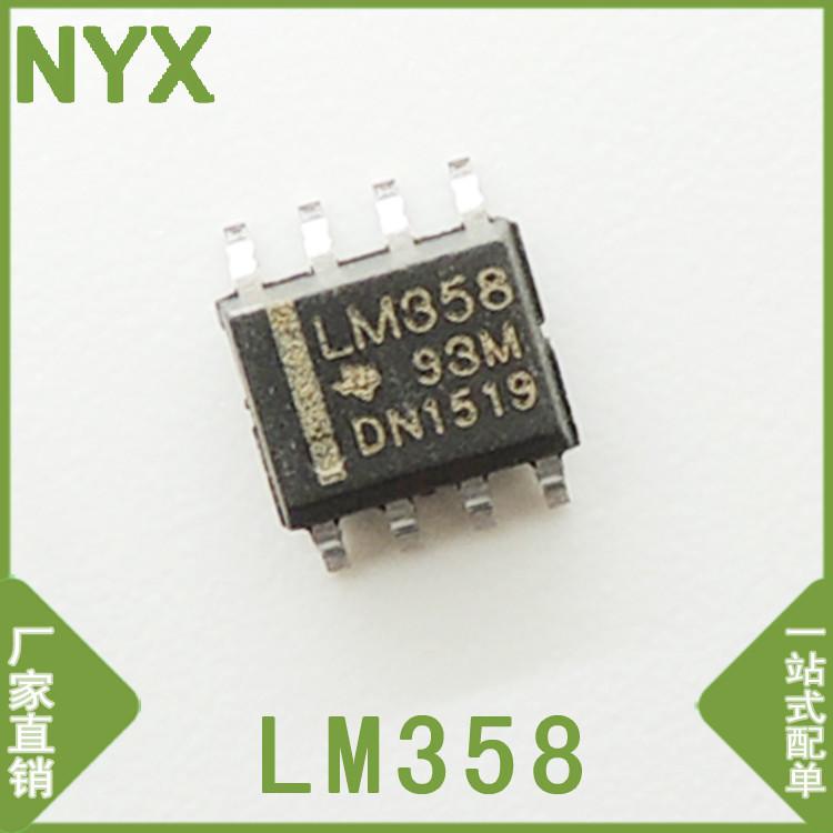 QILEXIN IC Nhà máy trực tiếp LM58DR tích hợp mạch SOP-8 gói IC linh kiện điện tử LM58