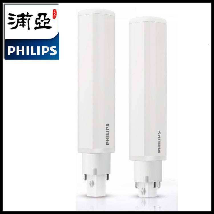 Philips Bóng đèn cắm ngang Đèn led cắm điện Philips Đèn led cắm ngang 2P PL-C bốn kim 6.5w8.5w hành