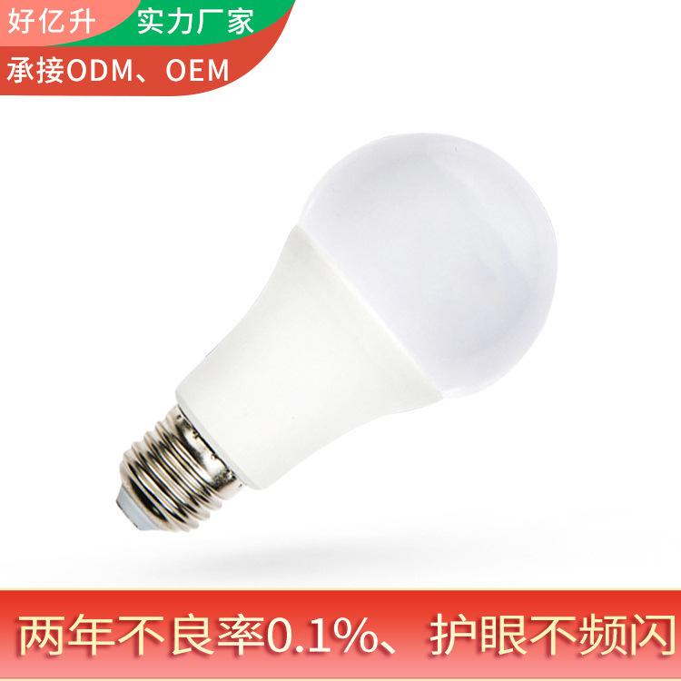 HAOYISHENG Bóng đèn LED bóng đèn LED nhôm / B22 bằng nhôm Một bóng gạch chân nhà A60 bóng đèn tiết k