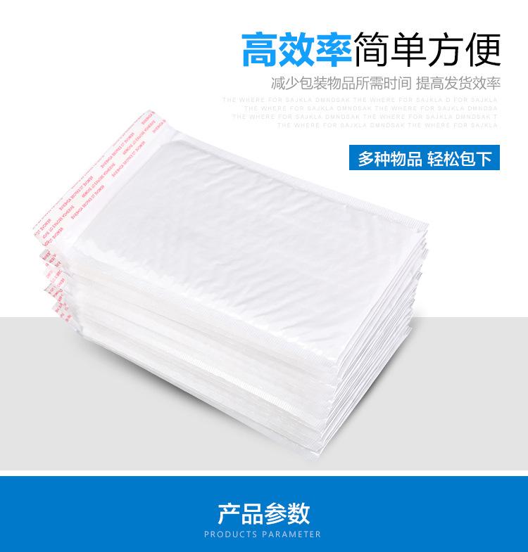 HUANGCHENG Túi xốp hộp Túi ngọc trắng màng phong bì túi 15X18CM thương mại điện tử hậu cần vận chuyể