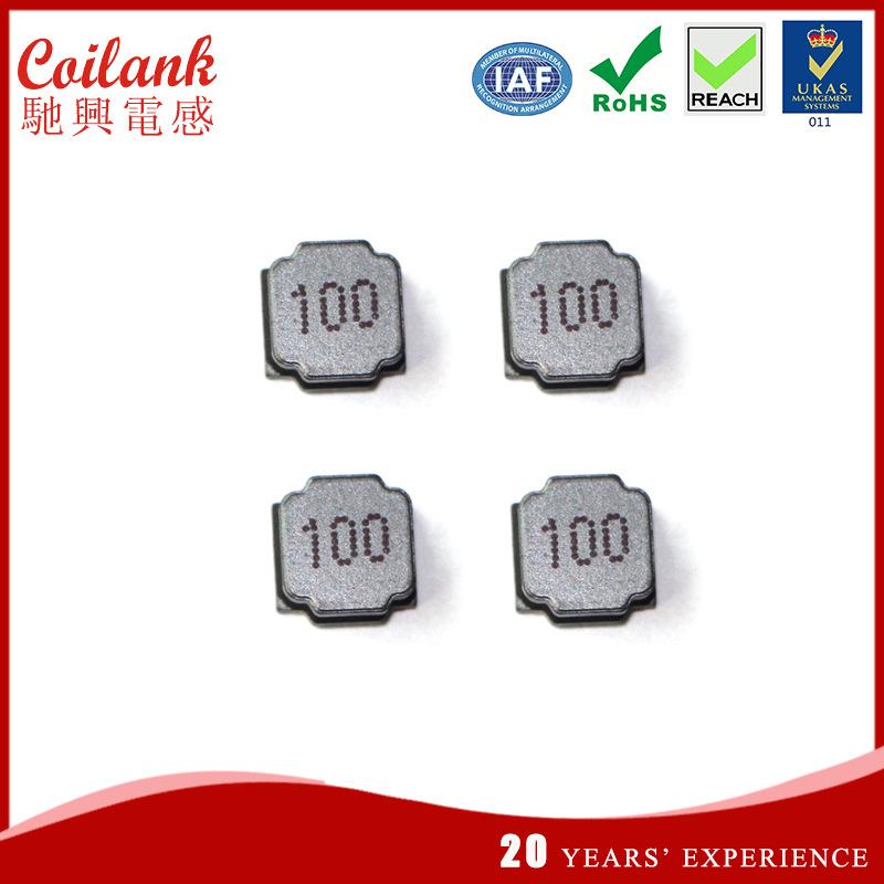 Coilank Cuộn cảm Tấm chắn Chip cuộn cảm NR Cuộn cảm Chip cuộn cảm NR5020 SWPA5020 10uH Cuộn cảm từ