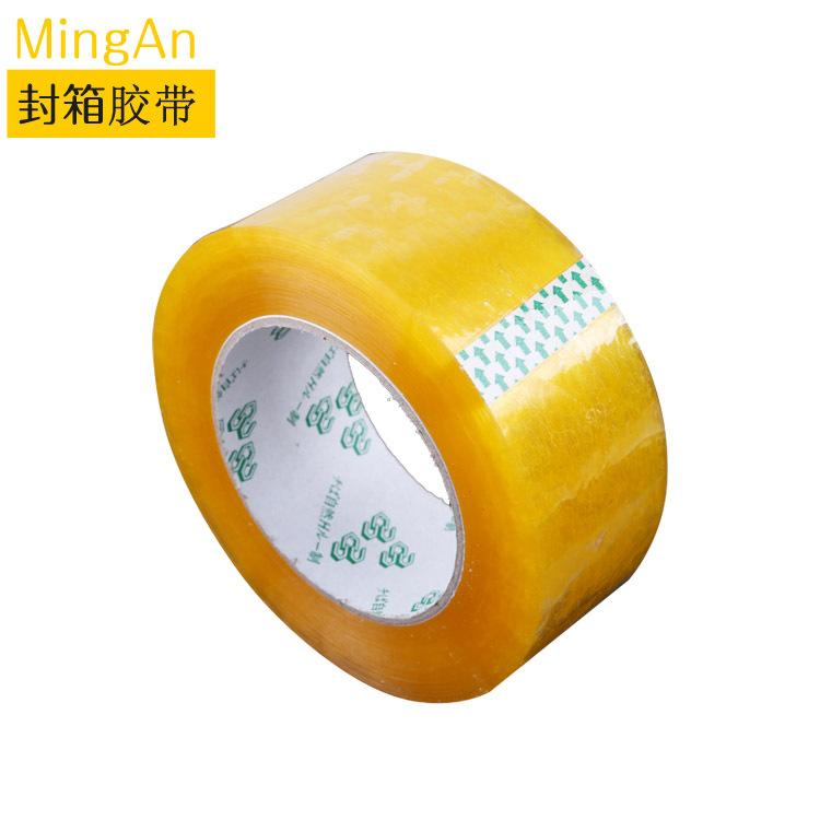 MINGAN Băng keo đóng thùng Băng keo niêm phong ngoài kệ có độ nhớt cao Bao bì niêm phong giấy dán bă