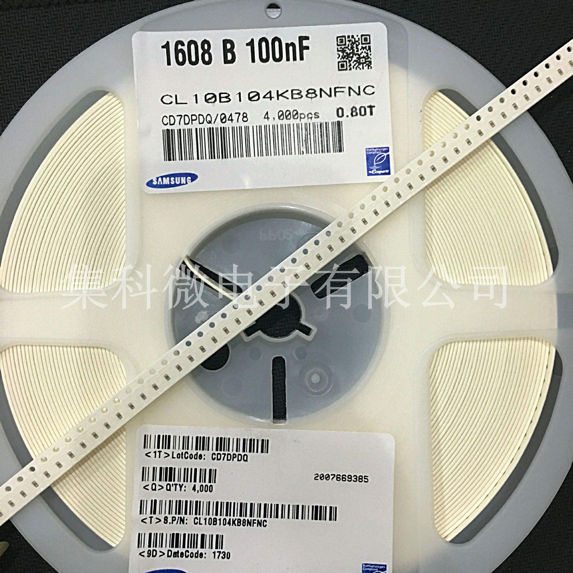Samsung Tụ Ceramic Tụ điện Samsung SMD 0201 0402 0603 0805 1206 104K 100NF 0.1UF 50V10%