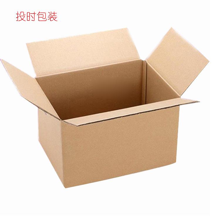 TOUSHI Thùng giấy Thùng carton ba lớp năm lớp tùy chỉnh được thực hiện bán buôn 1-13 hộp giao hàng t
