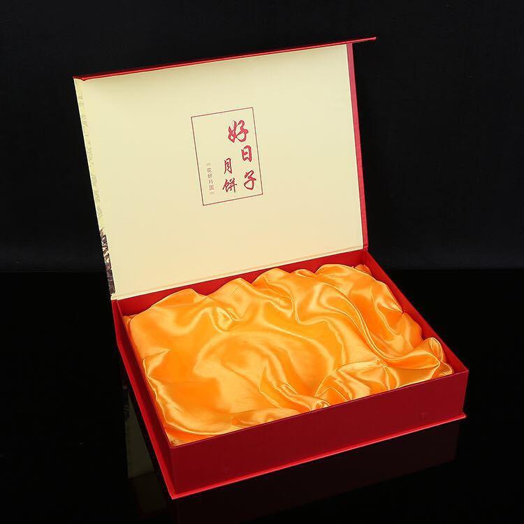 YM Hộp quà tặng Nhà máy trực tiếp hộp quà tặng vỏ sò hộp quà tặng cao cấp chăm sóc sức khỏe hộp bao