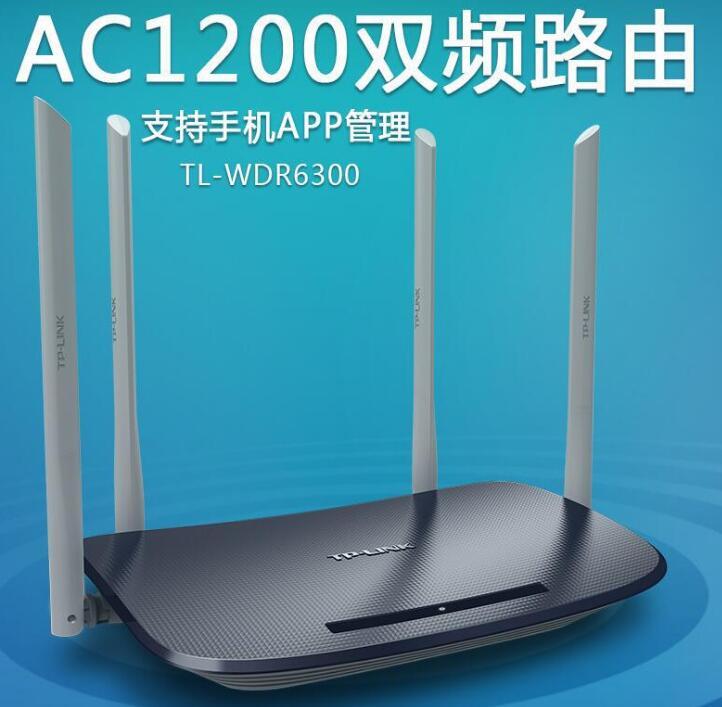 TP-LINK Modom Wifi TP-LINK mạng Wifi Router xuyên tường nhà 1200M WIFI 5G sợi WDR6300 cổng