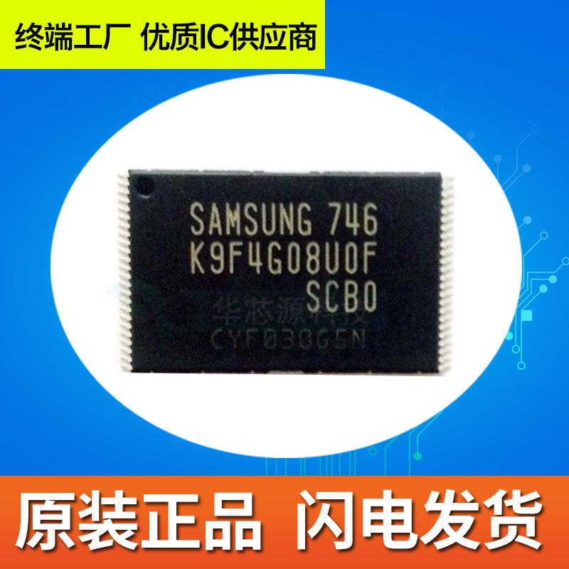 Samsung IC Linh kiện điện tử Samsung Bộ nhớ mạch tích hợp K9F4G08UOF-SCB0 NAND FLASH 4G TSOP48