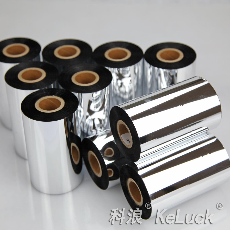 Keluck Ruy băng than Mã vạch ruy băng Băng mực truyền nhiệt băng mã vạch máy tiêu chuẩn sáp cơ sở ti