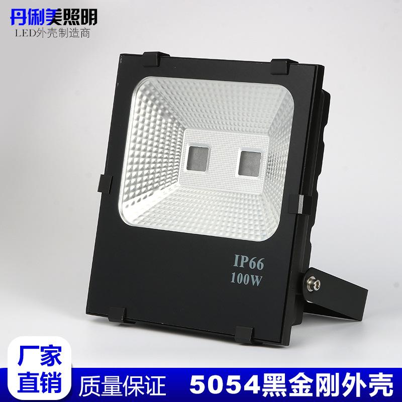 DANLIMEI Vỏ chụp đèn chiếu điểm Đèn LED lũ nhà ở 100W Đèn chống nước ngoài trời chống nước biển báo