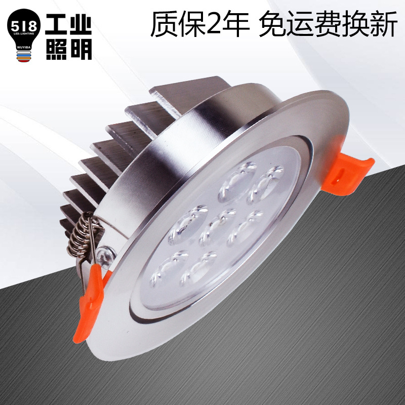 MOYU&KYLIN Bóng đen LED âm trần Nhà máy trực tiếp LED kỹ thuật đèn trần nhỏ 3W downlight 18W ánh sán