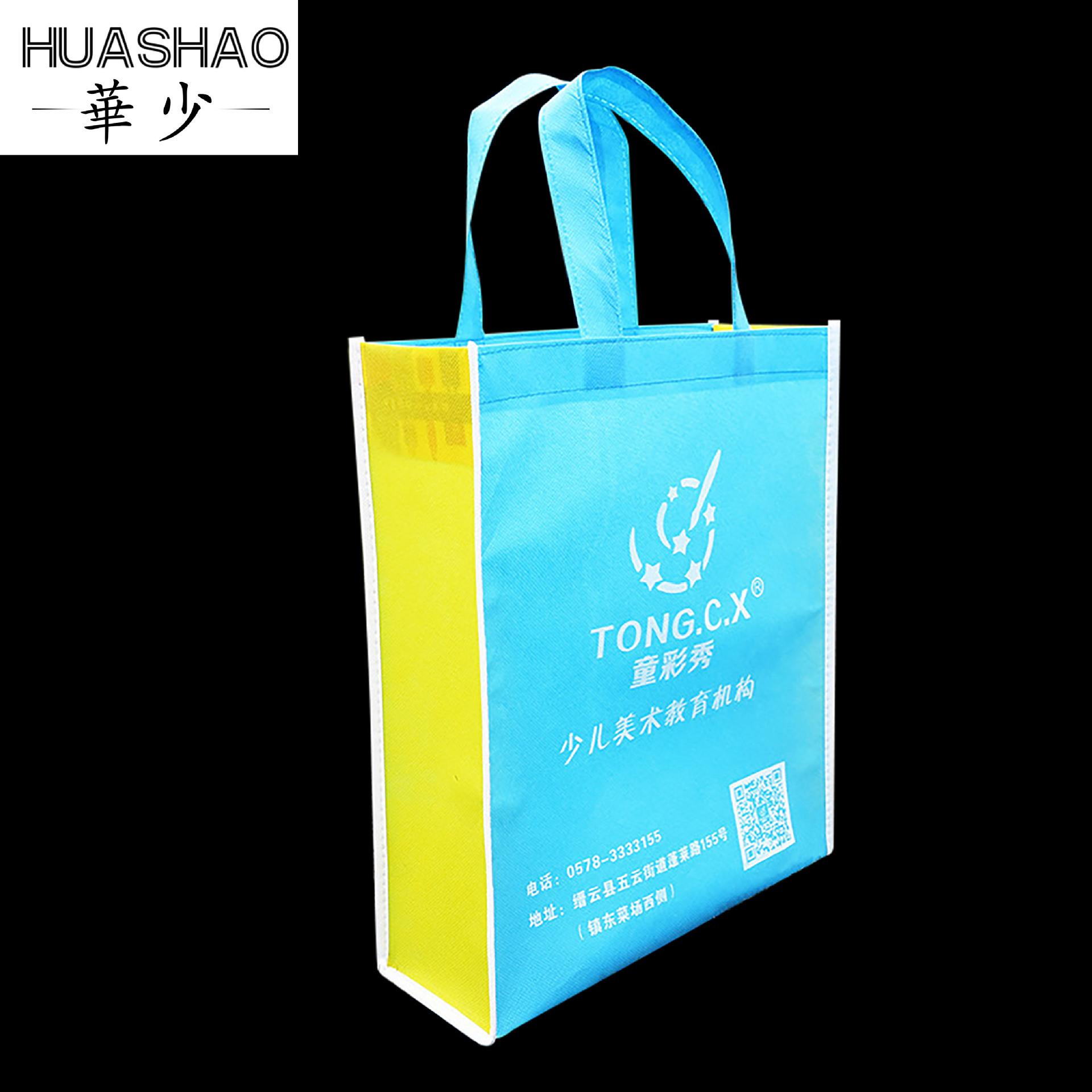 HUASHAO Túi vải không dệt Các nhà sản xuất tùy chỉnh túi xách không dệt in logo quần áo túi mua sắm
