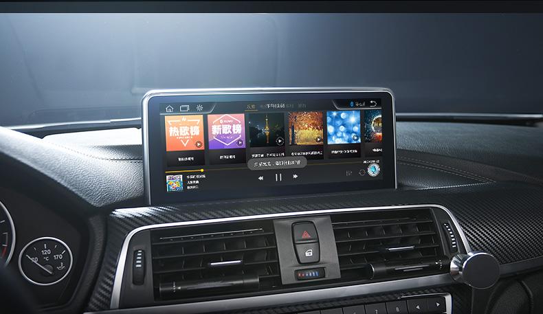 Hệ thống định vị vệ tinh GPS dành riêng cho xe BMW .