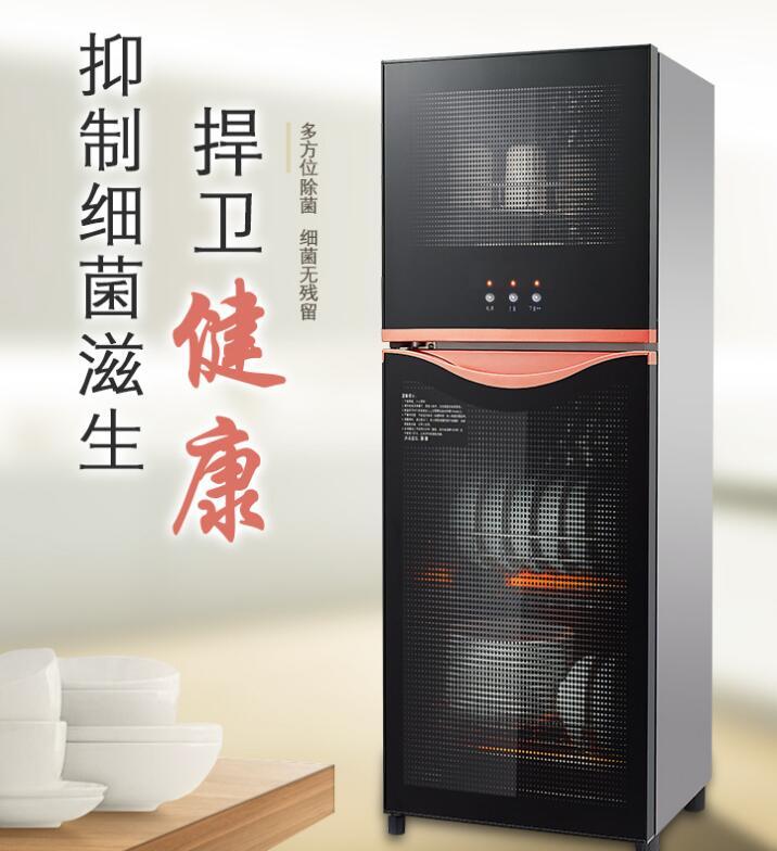 wanbao Tủ khử trùng Vạn Bảo tủ bếp nhiệt dạng tháp khử trùng dạng tháp tủ dĩa khử trùng gia dụng nhi
