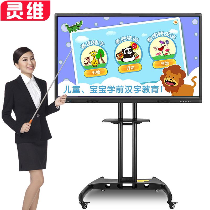 LINGWEI Màn hình TV 55 inch cảm ứng , Dùng cho giảng dạy , hội nghị .