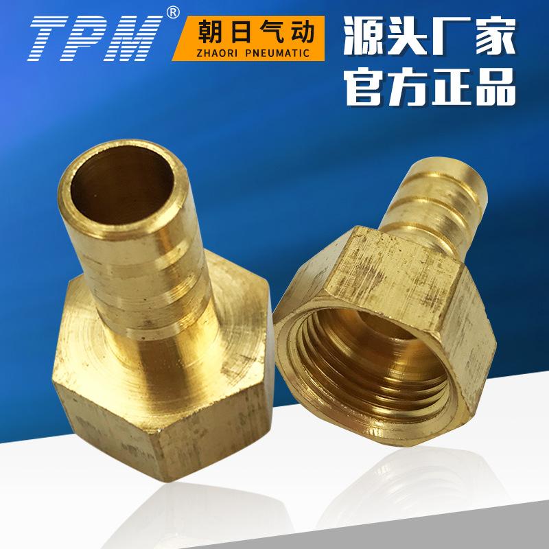 TPM Linh kiện khí nén, khớp nối ống khí, khớp chùa đồng, dây bên trong chùa PCF6-01PCF8-02 ren trong