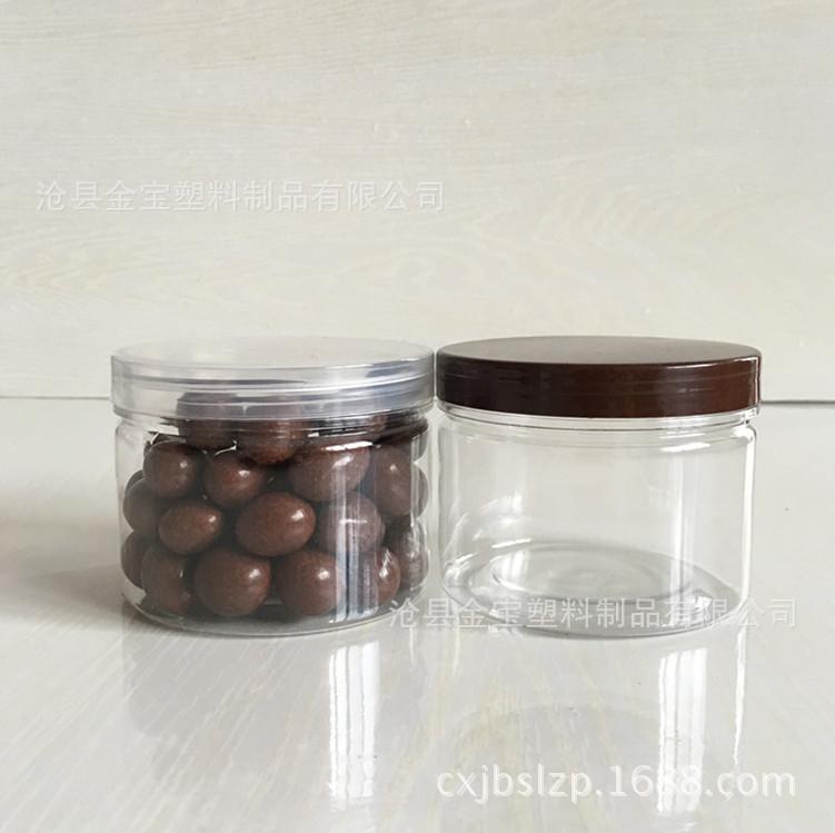 JINBAO Hũ nhựa Nhà máy trực tiếp 85 * 65pet lon nhựa trong suốt Chai đóng gói kẹo Hộp trái cây sấy k