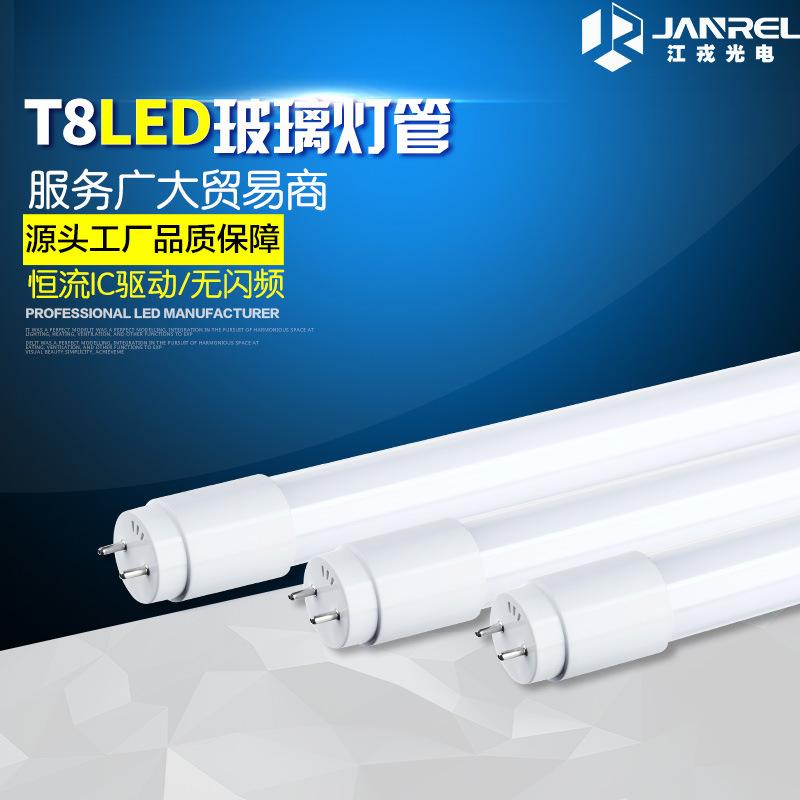 JIANGRONG Ống đèn LED Đèn huỳnh quang LED Highlight t8 ống thủy tinh t5 ống thủy tinh