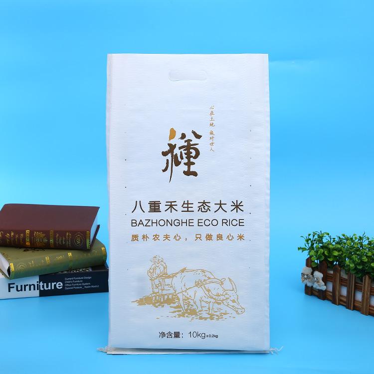 ZHONGRONG Bao dệt Bao bì gạo mờ dệt túi nhựa PP thực phẩm dệt túi Túi nhựa dệt màu xanh lá cây tùy c