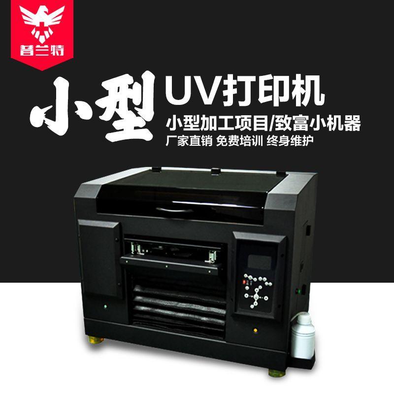 Máy in phẳng UV Plant A3 nhỏ phổ kỹ thuật số .