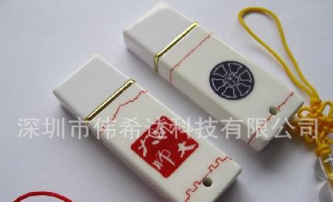 OEM   USB  Nút Trung Quốc Trung Quốc Phong gốm sứ các nhà sản xuất ổ đĩa USB hàng bán buôn đồ gốm