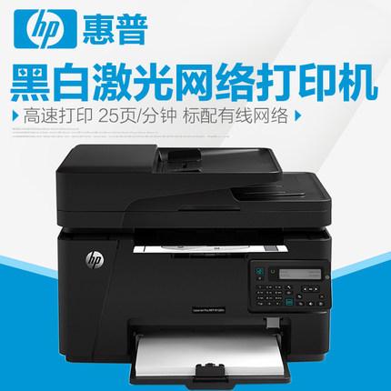 Máy Fax HP M128fn in laser đen trắng liên tục sao chép quét A4