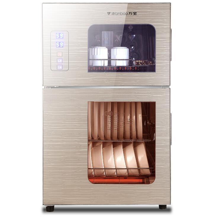 wanbao Tủ khử trùng Vạn Bảo nhà bếp tủ thuốc sát trùng dao nĩa nhỏ Mini cốc trà cụ tách và khử trùng