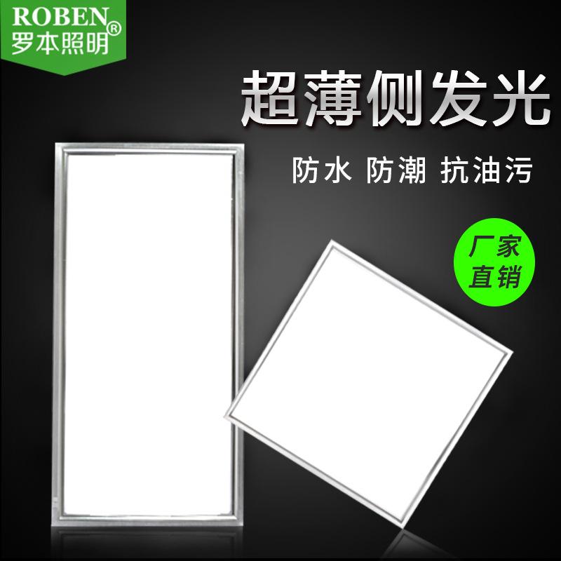 Bóng đèn LED trần vuông Đèn LED bảng điều khiển ánh sáng bên bếp văn phòng 600 * 600 nhúng siêu mỏng