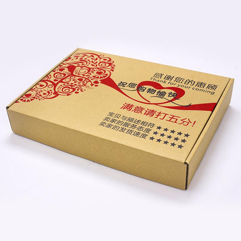 JINGFU Thùng giấy Hộp hình chữ nhật hộp máy bay tùy chỉnh hộp tùy chỉnh hộp thể hiện ô quần áo hộp b
