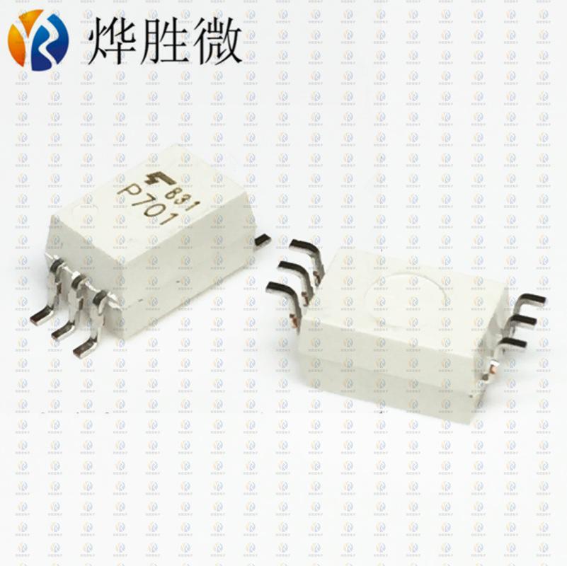 LYXGL Thiết bị điện quang TLP701 SOP Tosh / Bộ ghép nối Toshiba