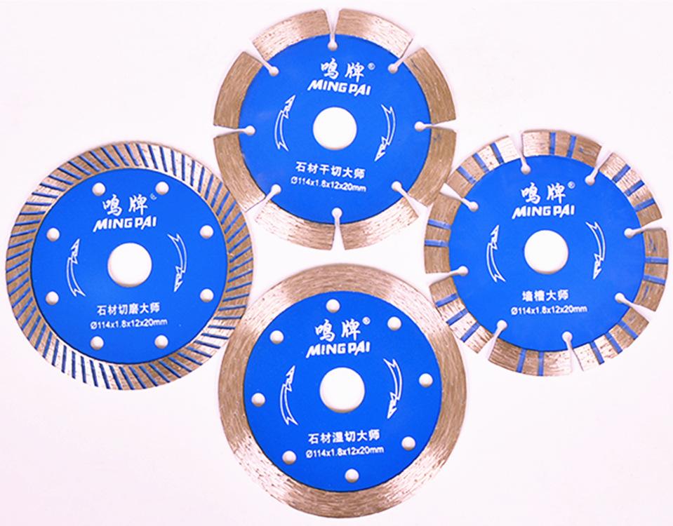 MINGPAI Công cụ kim cương công nghiệp Dụng cụ cắt Kim cương Lưỡi cưa Gạch Máy cắt đặc biệt cho Đá cẩ