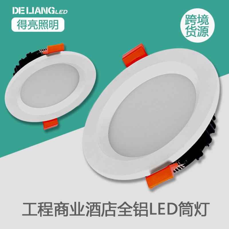 BAILIANGMING vỏ chụp đèn trần Nhà máy trực tiếp chất lượng LED downlight SMD nhúng dự án chiếu sáng