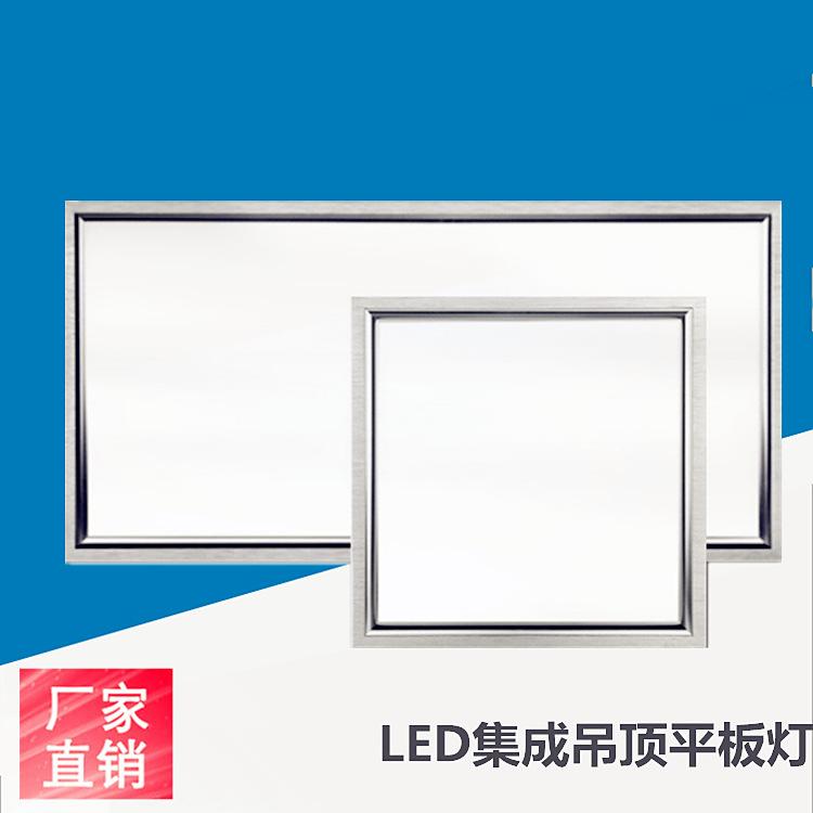 CHENXIYA Bóng đèn LED trần vuông Đèn led âm trần tích cực 300 đèn phẳng 60 * 60 đặt vào văn phòng đè