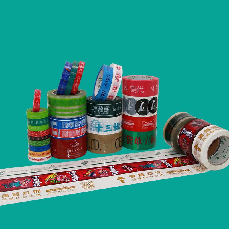 Băng keo đóng thùng Thâm Quyến nhà sản xuất tùy chỉnh in băng in logo màu băng tùy chỉnh niêm phong
