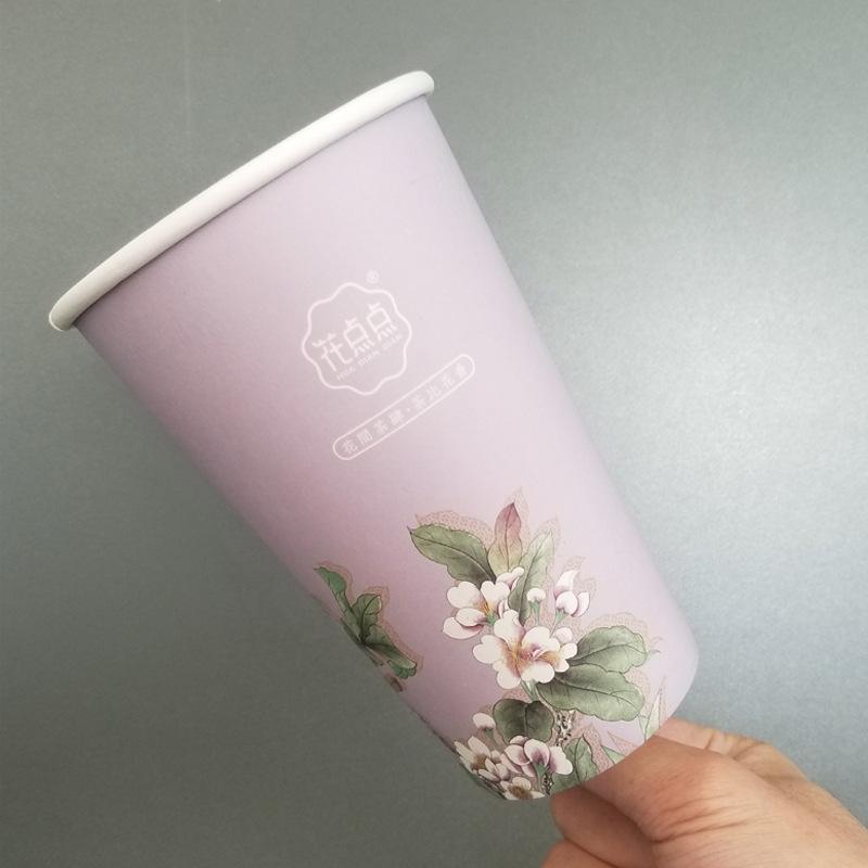 LVBAO Ly giấy Nhà sản xuất tùy chỉnh 16oz cốc giấy dùng một lần dày cà phê trà sữa cốc uống nóng, cố