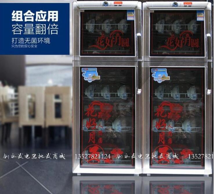 wanbao Tủ khử trùng ZTP280 lít thuốc sát trùng dạng tháp thương mại lớn tủ bát dĩa Sóng ánh sáng nhi