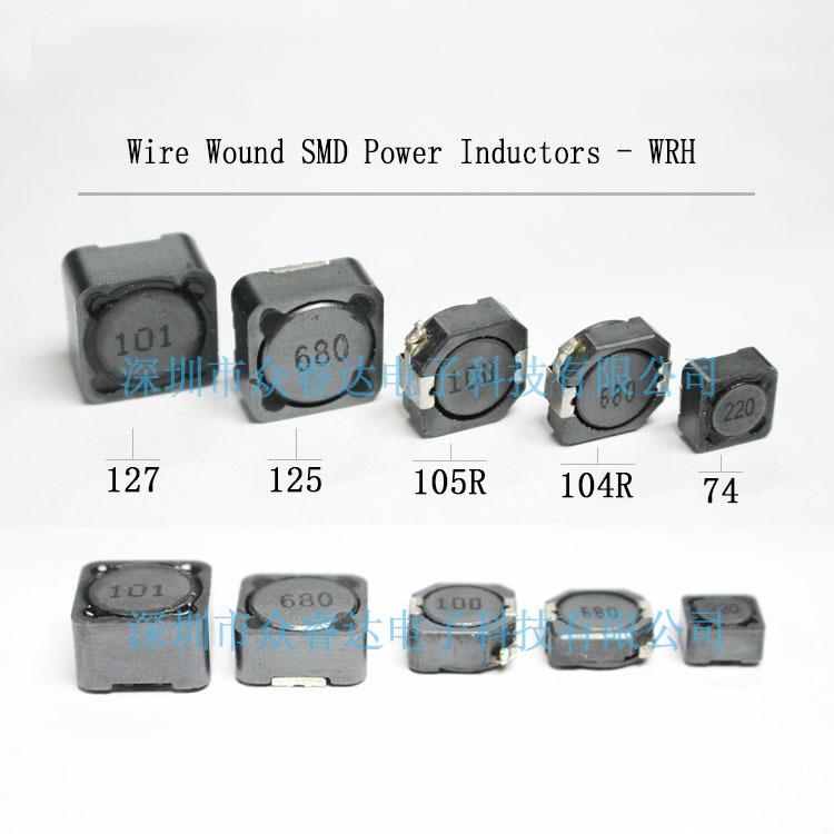 ZHONGRUIDA Cuộn cảm Nhà máy sản xuất cuộn cảm trực tiếp RH104R 1-470UH cuộn dây được bảo vệ bằng cuộ