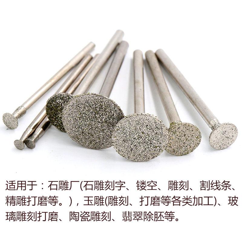 DONGWU Công cụ kim cương công nghiệp Kim cương C3 mài kim ngọc bích từ công cụ ngọc lục bảo đá mã nã