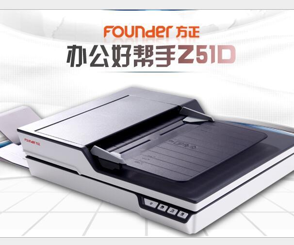 Founder Máy scan Fang Zhen, phiến Z51D nạp tự động quét A4 Cảo liên tục 25 trang / phút mặt màu mới