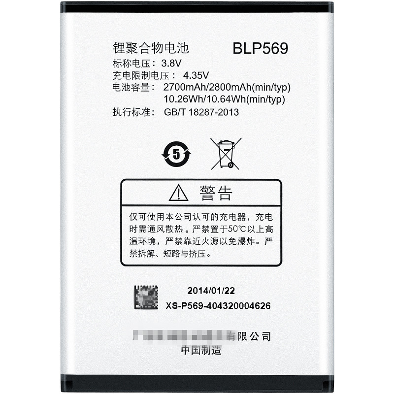 oppo   Pin điện thoại   Áp dụng cho pin điện thoại di động OPPOBLP569 find7 pin OPPO569 hỗ trợ sạc p