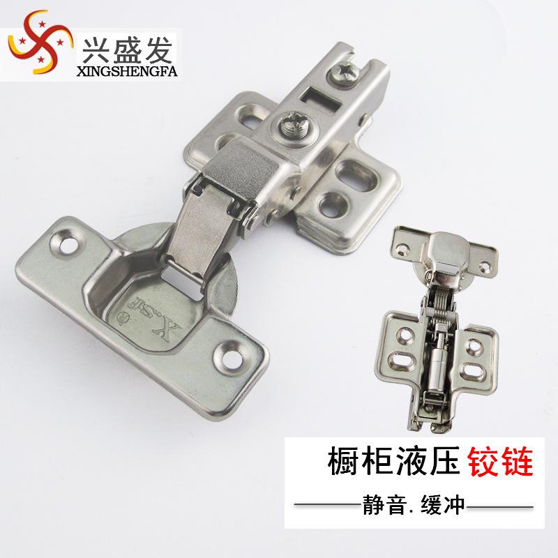 Xingshengfa Thị trường ngũ kim Nhà máy trực tiếp tủ đệm thủy lực bản lề Tủ quần áo giảm xóc bản lề