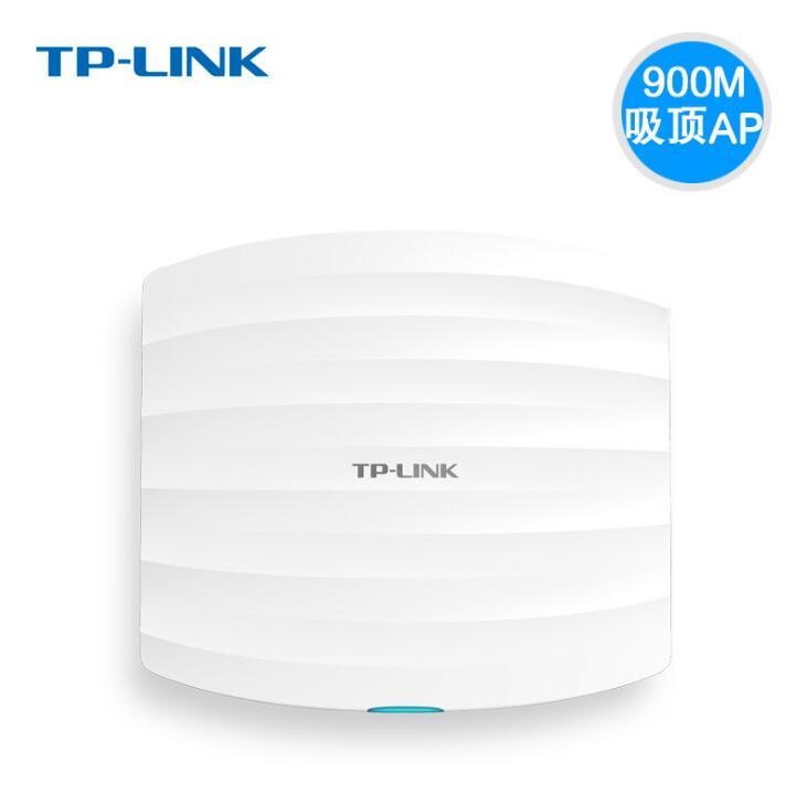 TP-LINK Modom Wifi TP-LINK TL-AP902C-PoE hút trên máy vô tuyến điện lớn WIFI che AP router