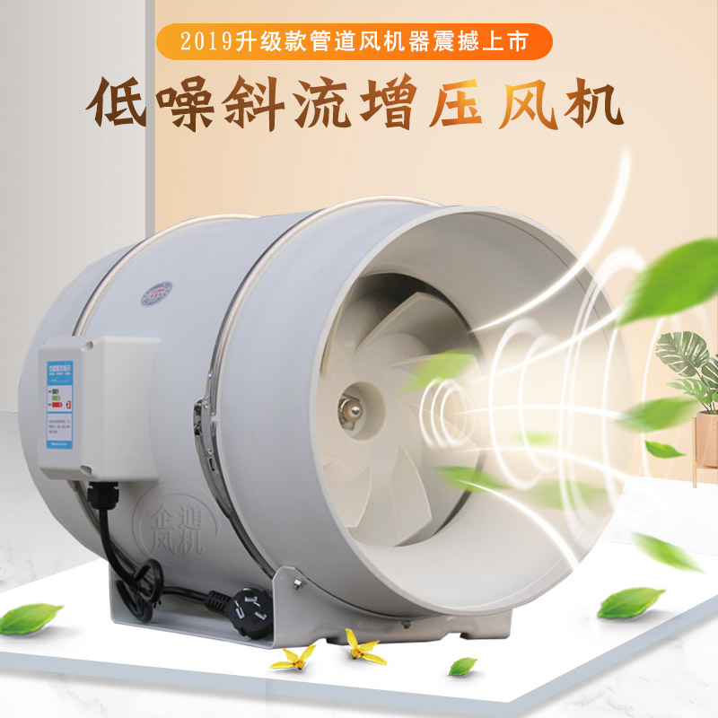 QITONG Quạt thông gió Quạt ống 12 inch Quạt hút phòng thí nghiệm Quạt chống ăn mòn Ống công nghiệp Q