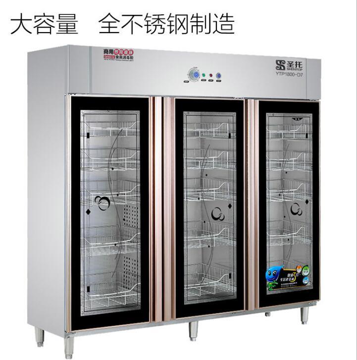 SHENTOP Tủ khử trùng chu kỳ nhiệt nóng hòm hòm thuốc sát trùng kỹ thuật phục vụ khách sạn trường đơn
