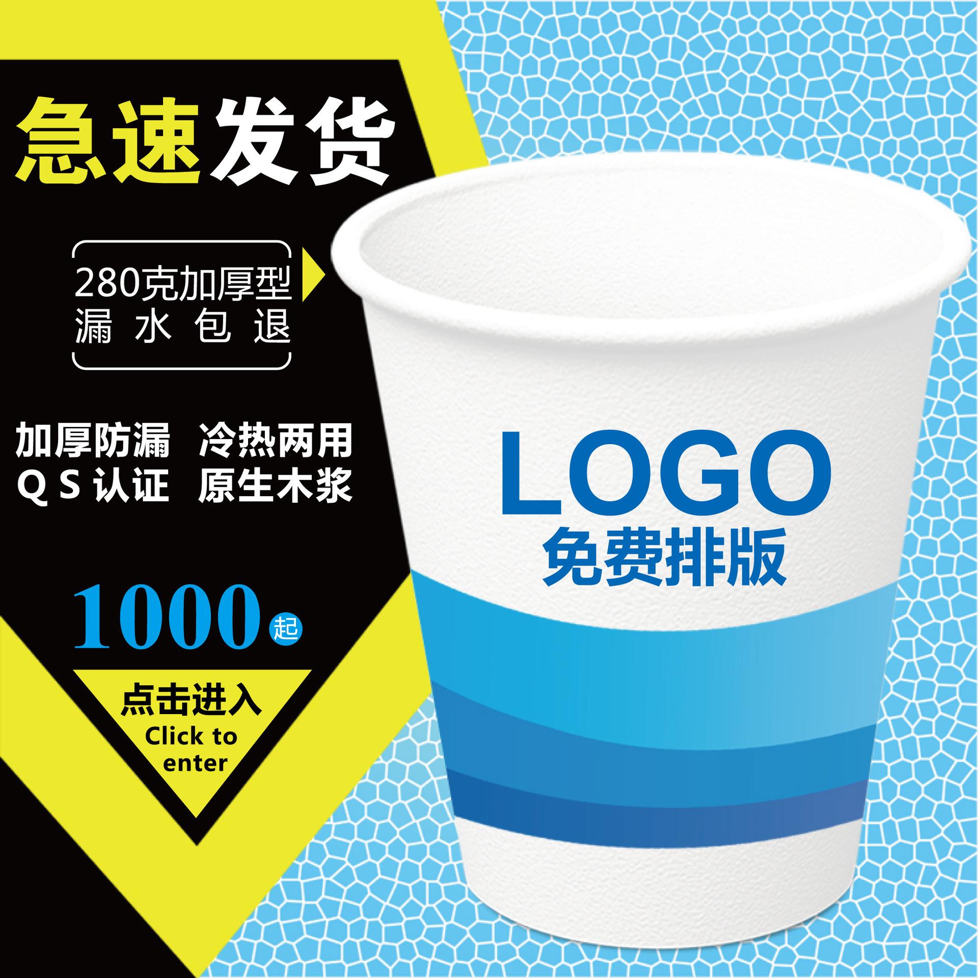 KEHUI Ly giấy Nhà sản xuất cốc giấy tùy chỉnh bán buôn logo tùy chỉnh cốc giấy dùng một lần 7/9 ounc