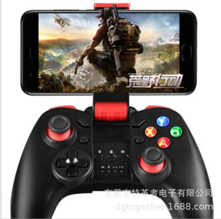 GOTOGETHER Tay cầm chơi game Đức Chúa trời ăn gà không dây phím Bluetooth có thể áp dụng cho thiết b