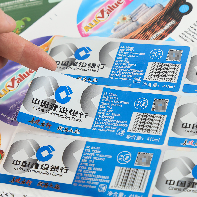 WEIKE Decal tem mạc Nhà sản xuất dán PVC tùy chỉnh tự dán nhãn dán nhãn dán chai dán màu dán trong s