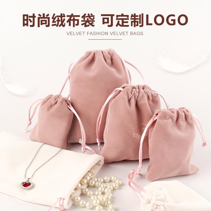 Túi đựng trang sức Cao cấp túi phước nhung túi quan tài thổ cẩm túi vải túi trang sức túi trang sức