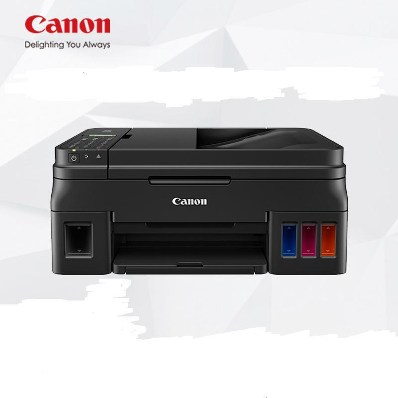 CANON Máy Fax - Máy in phun dung lượng cao chứa đầy mực không dây Canon G4810